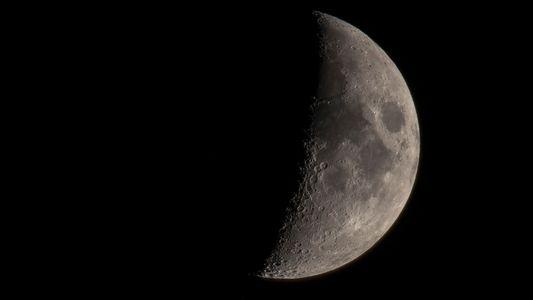 Grande elevação vulcânica encontrada na Lua é diferente de tudo que já se viu