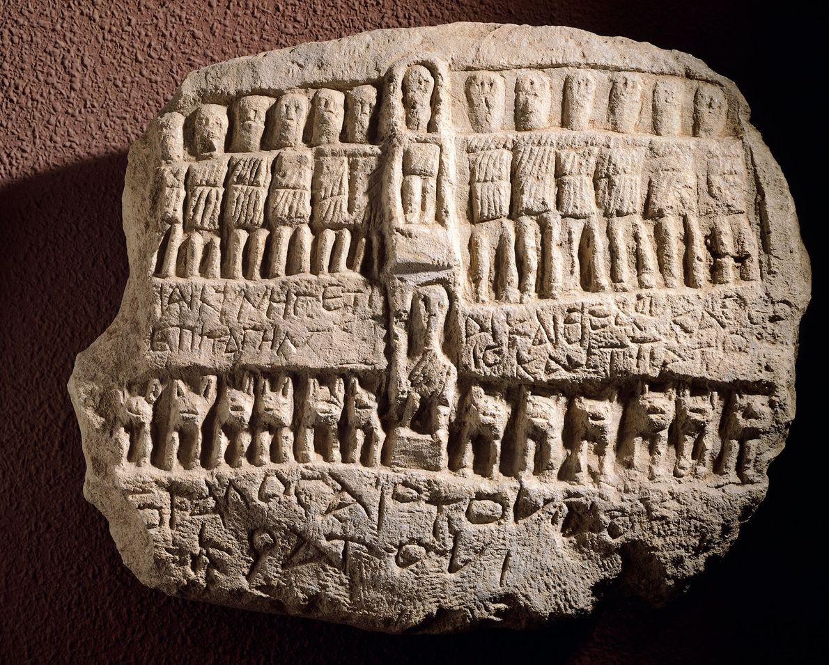 Imagem de Artemísia com outros deuses