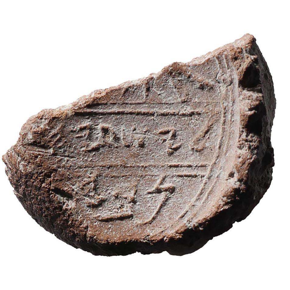 Encontrada a 'assinatura' do profeta bíblico Isaías – sugere pesquisa