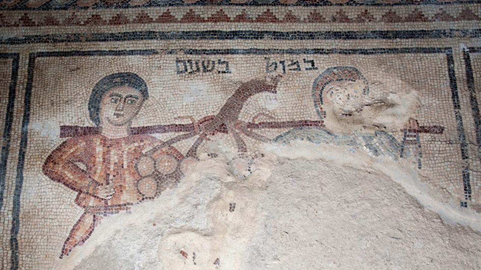 """A antiga inscrição em hebraico """"dois homens sobre uma verga"""" faz referência à história bíblica em ..."""