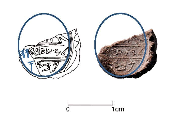 profeta-isaias-arqueologia-biblia-israel