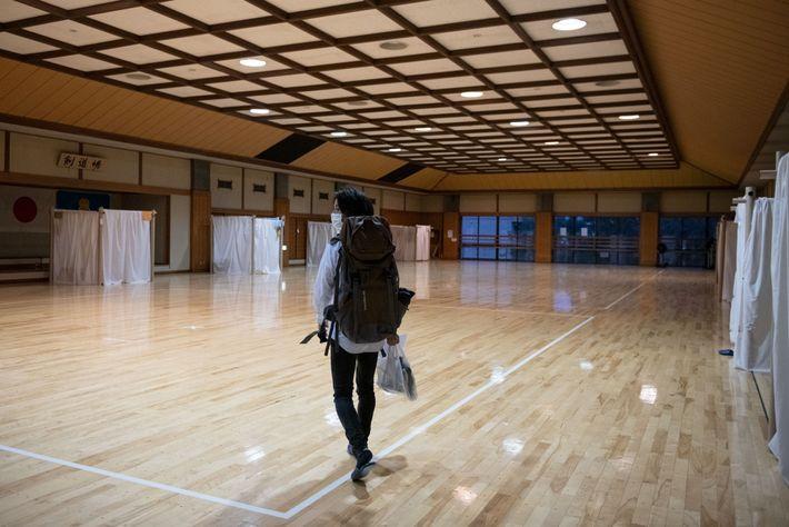 ARENA DE JUDÔ EM YOKOHAMA, JAPÃO