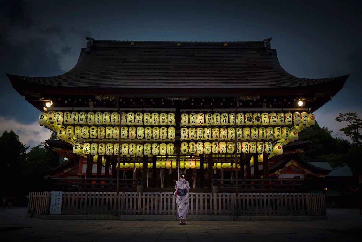 Foto do santuário de Yasaka em Kyoto, jAPÃO