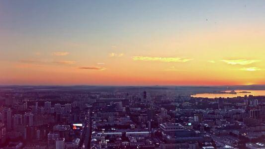 Cidades sede: Ekaterinburg