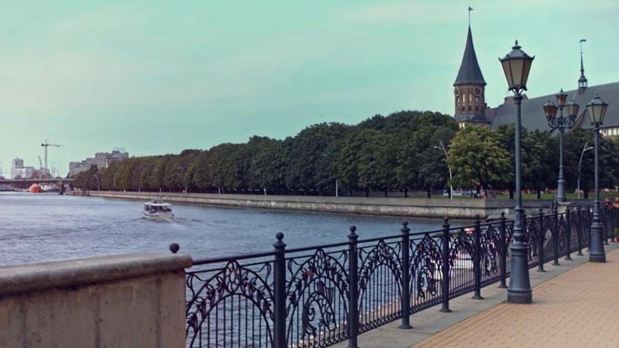 Cidades sede: Kaliningrado