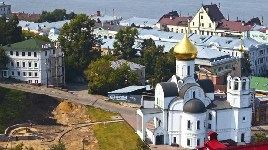 Cidades sede: Nizhny Novgorod