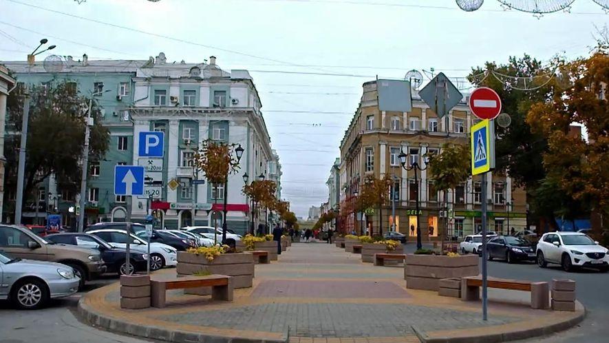 Cidades sede: Rostov