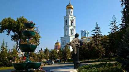 Cidades sede: Samara