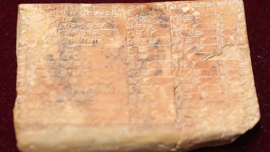 Plimpton 322, a tábua de trigonometria da Babilônia