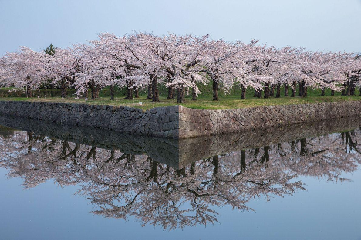 Hokkaido, Japão