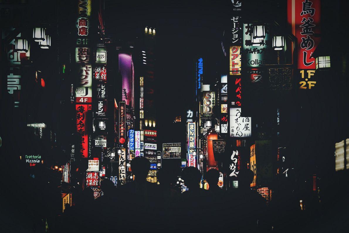 Luzes de prédios em Tóquio
