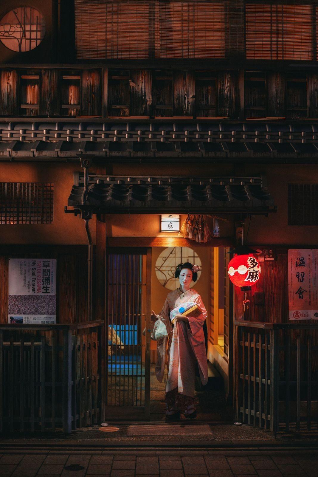 Bonequinha de Gion