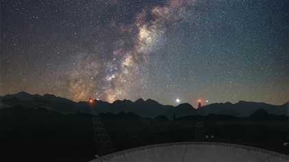 Sinal de rádio misterioso é registrado pela primeira vez na Via Láctea
