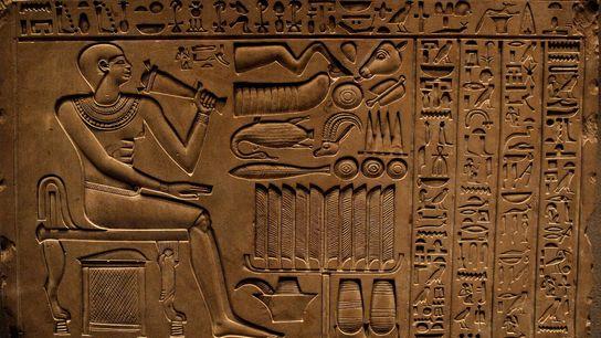 Um monumento funerário do Primeiro Período Intermediário do Egito, ca. 2050 a.C.. Alguns pesquisadores acreditam que ...