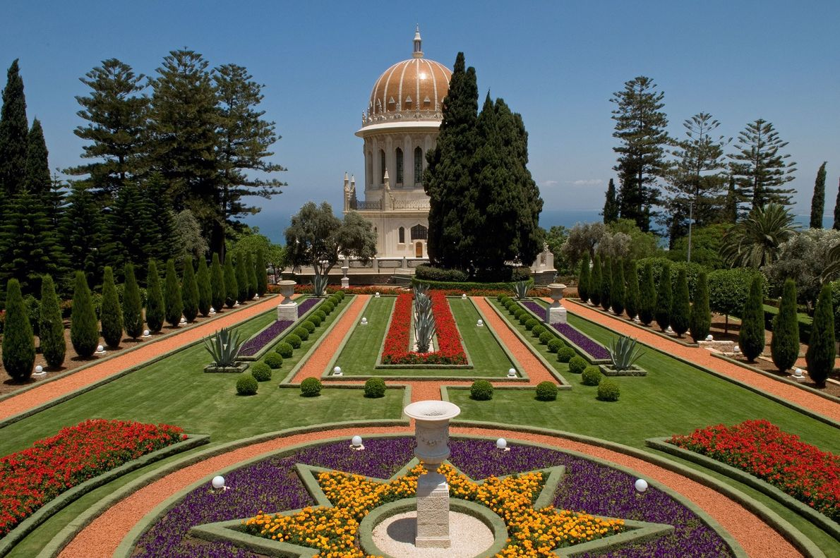 Shrine of the Báb, Israel