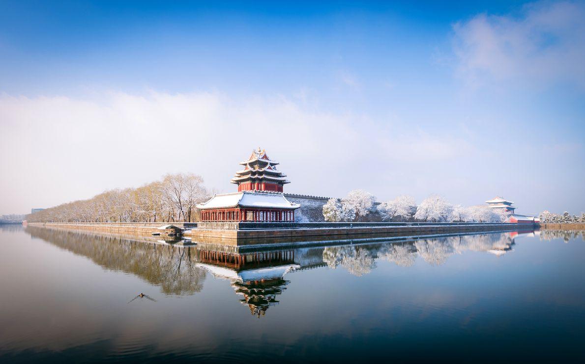 Palácio imperial chinês