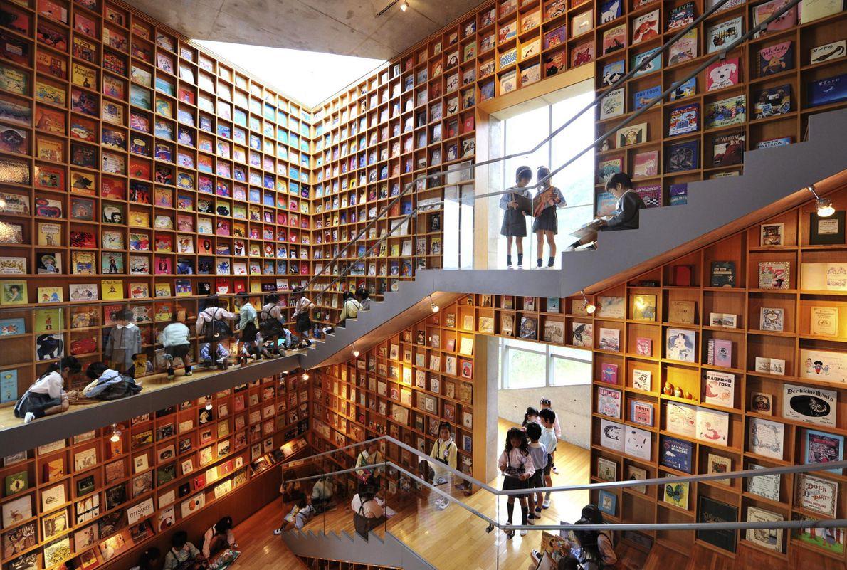 museu-de-livros-de-crianca-japao