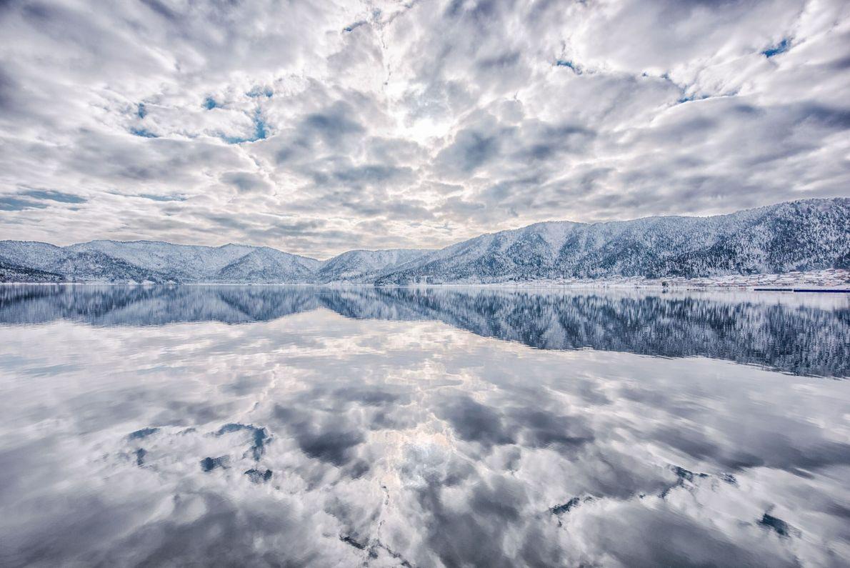 Lago Yogo, Japão