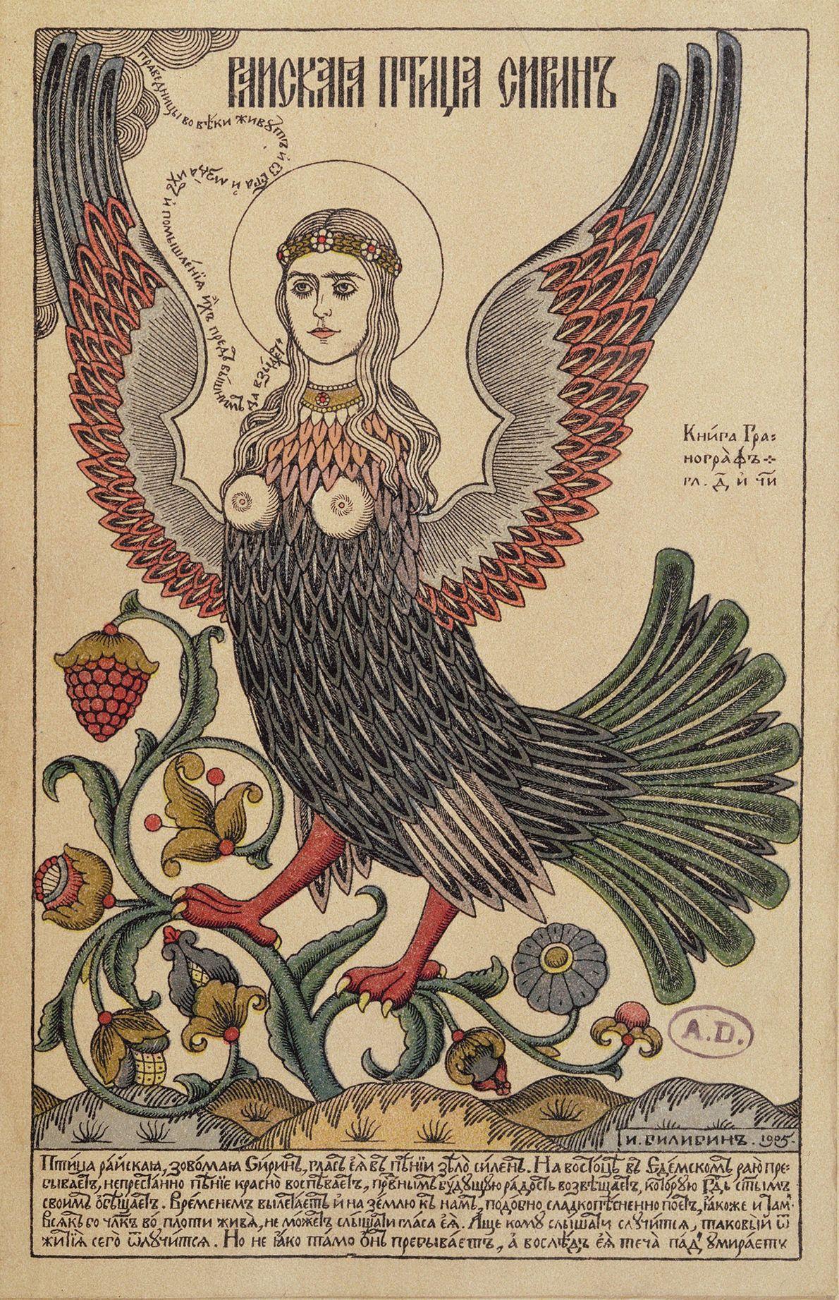 Na mitologia greco-romana, as harpias eram espíritos do vento com o corpo de um pássaro e ...