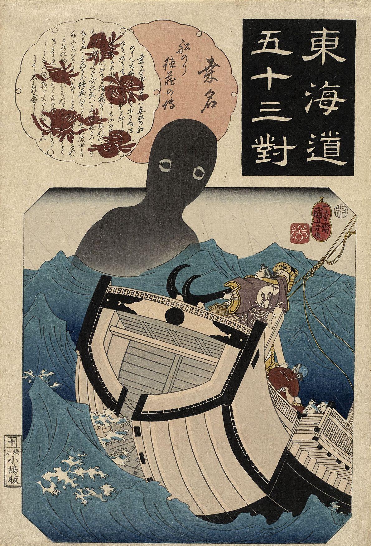 """Segundo a lenda japonesa, em noites calmas, um gigante sombrio chamado Umi bozu, ou """"monge do ..."""