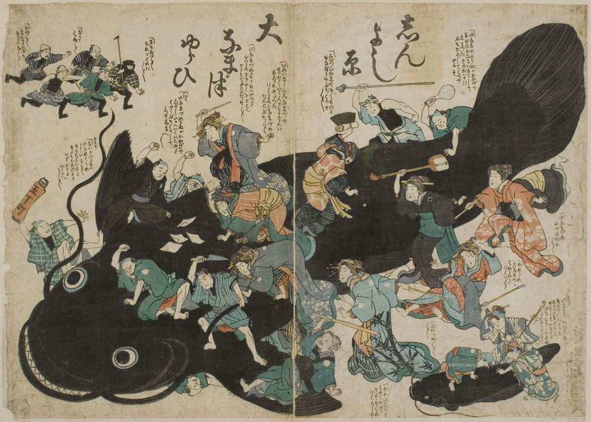 Segundo a lenda japonesa, o peixe-gato gigante Namazu vive sob o santuário de Kashima, na província ...