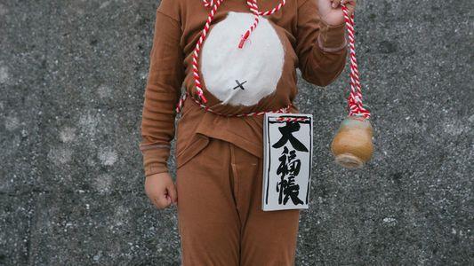 Este é o festival dos mortos do Japão