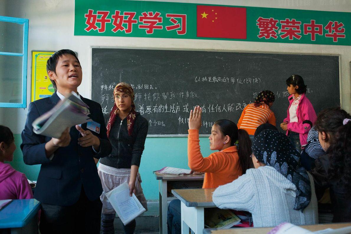 Aula chinesa