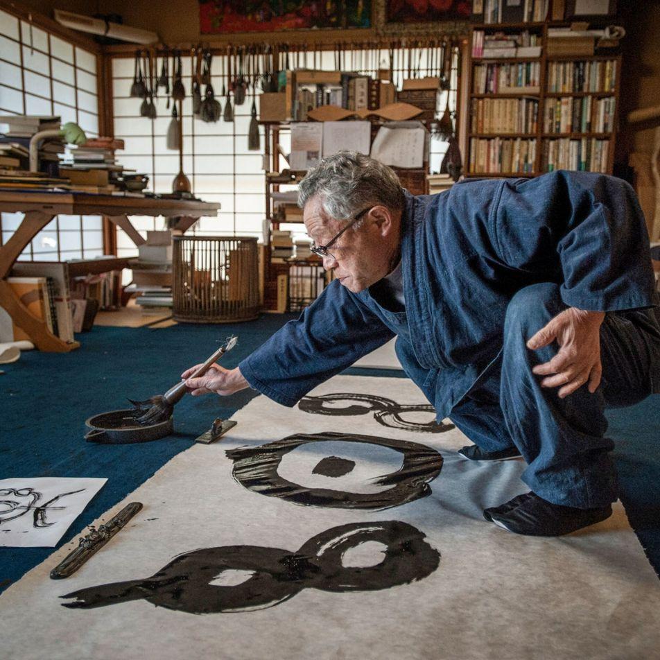 Desvendando o mistério do papel perfeito do Japão